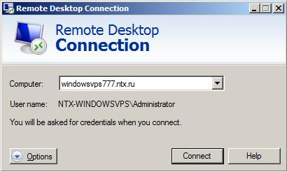 Виртуальный выделенный сервер vps windows бесплатный хостинг домен 2 уровня